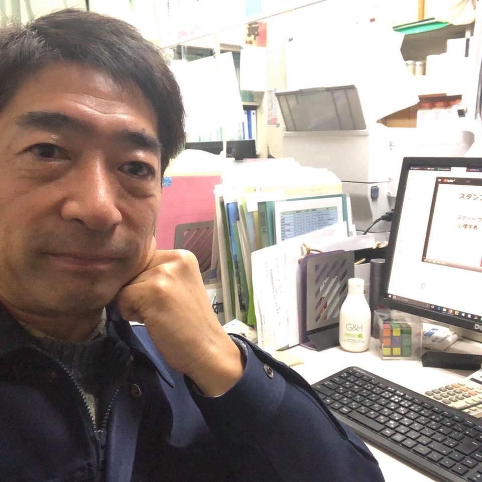 東京室内の斉藤です