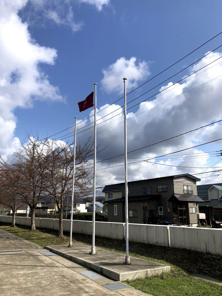 県旗 / 校旗