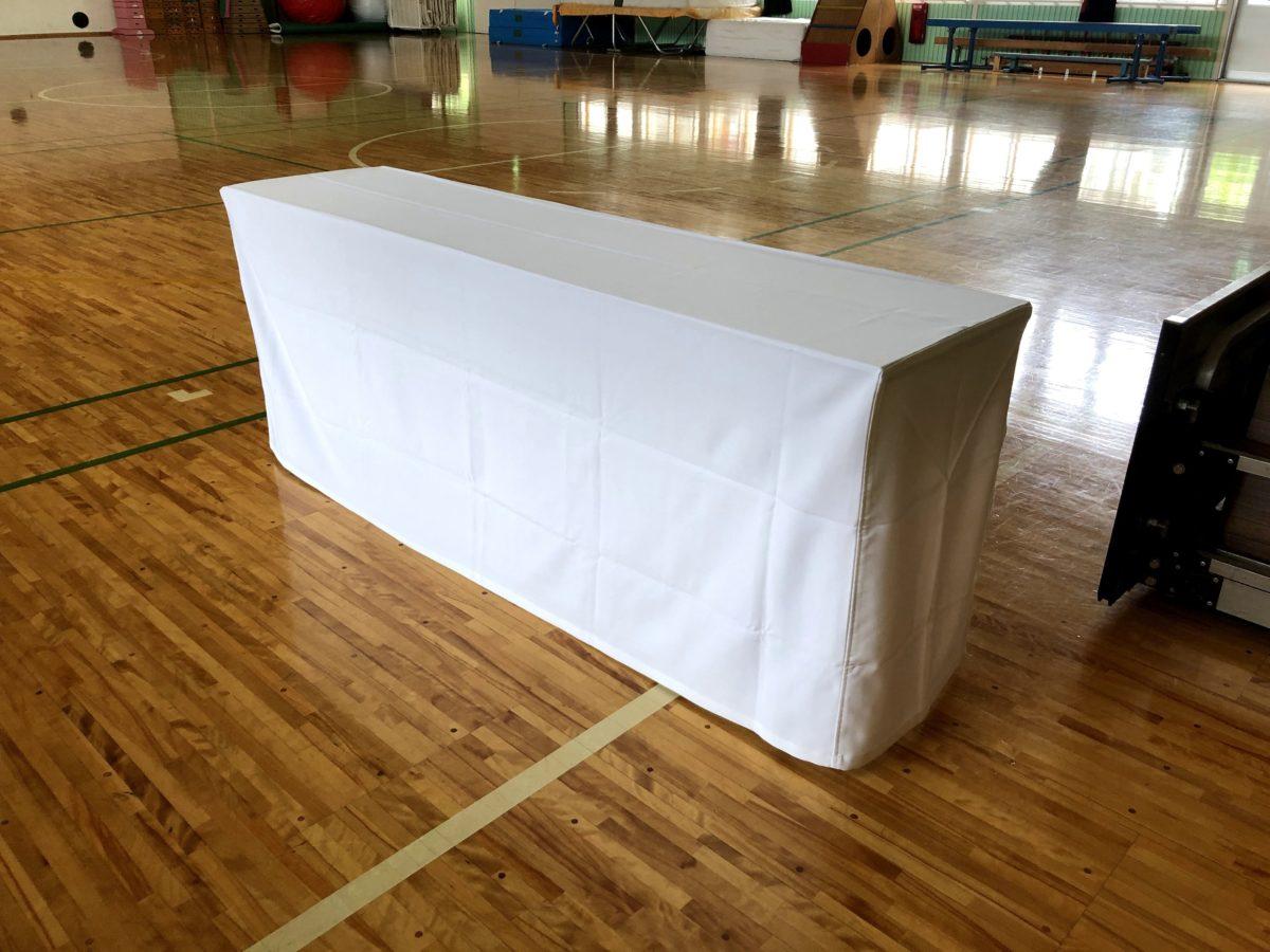 箱型テーブルカバー